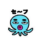 青色たこ君(個別スタンプ:12)