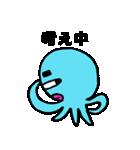 青色たこ君(個別スタンプ:13)