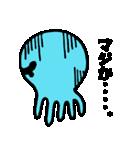 青色たこ君(個別スタンプ:14)