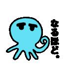 青色たこ君(個別スタンプ:16)