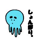 青色たこ君(個別スタンプ:17)
