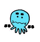 青色たこ君(個別スタンプ:18)