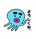 青色たこ君(個別スタンプ:19)