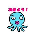 青色たこ君(個別スタンプ:22)