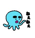 青色たこ君(個別スタンプ:23)