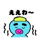 青色たこ君(個別スタンプ:25)