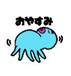青色たこ君(個別スタンプ:26)