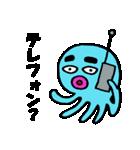 青色たこ君(個別スタンプ:27)