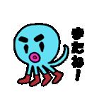 青色たこ君(個別スタンプ:28)