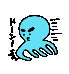青色たこ君(個別スタンプ:34)