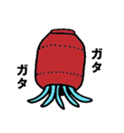 青色たこ君(個別スタンプ:36)