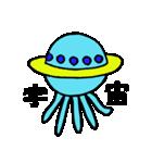 青色たこ君(個別スタンプ:39)