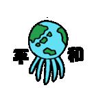 青色たこ君(個別スタンプ:40)