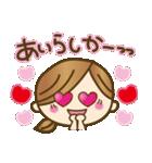 1.九州弁♥博多弁のかわいい女の子(個別スタンプ:01)