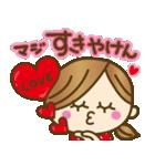 1.九州弁♥博多弁のかわいい女の子(個別スタンプ:02)