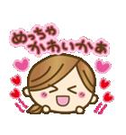 1.九州弁♥博多弁のかわいい女の子(個別スタンプ:04)