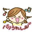 1.九州弁♥博多弁のかわいい女の子(個別スタンプ:05)