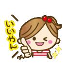 1.九州弁♥博多弁のかわいい女の子(個別スタンプ:06)