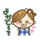 1.九州弁♥博多弁のかわいい女の子(個別スタンプ:08)