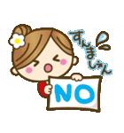 1.九州弁♥博多弁のかわいい女の子(個別スタンプ:09)