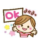 1.九州弁♥博多弁のかわいい女の子(個別スタンプ:10)