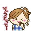 1.九州弁♥博多弁のかわいい女の子(個別スタンプ:11)