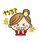 1.九州弁♥博多弁のかわいい女の子(個別スタンプ:12)