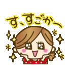 1.九州弁♥博多弁のかわいい女の子(個別スタンプ:15)