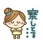 1.九州弁♥博多弁のかわいい女の子(個別スタンプ:16)
