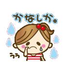 1.九州弁♥博多弁のかわいい女の子(個別スタンプ:18)