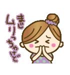 1.九州弁♥博多弁のかわいい女の子(個別スタンプ:19)