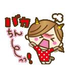 1.九州弁♥博多弁のかわいい女の子(個別スタンプ:20)