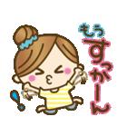 1.九州弁♥博多弁のかわいい女の子(個別スタンプ:21)