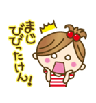 1.九州弁♥博多弁のかわいい女の子(個別スタンプ:22)
