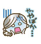 1.九州弁♥博多弁のかわいい女の子(個別スタンプ:23)
