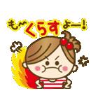1.九州弁♥博多弁のかわいい女の子(個別スタンプ:24)