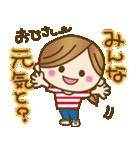 1.九州弁♥博多弁のかわいい女の子(個別スタンプ:25)