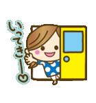 1.九州弁♥博多弁のかわいい女の子(個別スタンプ:26)