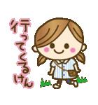 1.九州弁♥博多弁のかわいい女の子(個別スタンプ:27)