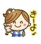1.九州弁♥博多弁のかわいい女の子(個別スタンプ:28)