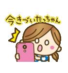 1.九州弁♥博多弁のかわいい女の子(個別スタンプ:29)