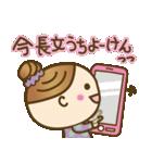 1.九州弁♥博多弁のかわいい女の子(個別スタンプ:30)