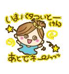 1.九州弁♥博多弁のかわいい女の子(個別スタンプ:31)
