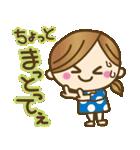 1.九州弁♥博多弁のかわいい女の子(個別スタンプ:32)