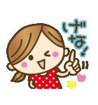 1.九州弁♥博多弁のかわいい女の子(個別スタンプ:33)