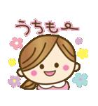 1.九州弁♥博多弁のかわいい女の子(個別スタンプ:34)