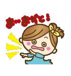 1.九州弁♥博多弁のかわいい女の子(個別スタンプ:36)