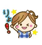 1.九州弁♥博多弁のかわいい女の子(個別スタンプ:37)