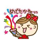 1.九州弁♥博多弁のかわいい女の子(個別スタンプ:38)
