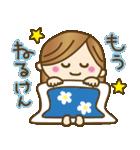 1.九州弁♥博多弁のかわいい女の子(個別スタンプ:40)
